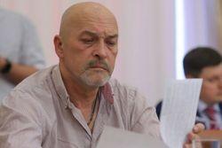Украина подаст иски к России за утерянные предприятия – Тука