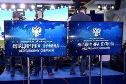 Почти половина россиян сомневается в реализуемости задач из послания Путина