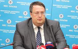 Если Путин вторгнется в Украину, то его ждет судьба Гитлера – Геращенко