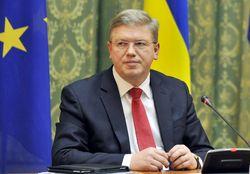 Фюле: ЕС готовит заявление относительно решения украинского правительства
