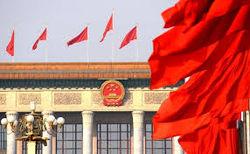 Делегация Китая знакомит население Узбекистана с материалами 3-го пленума ЦК КПК
