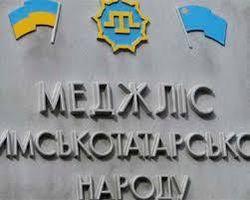 Из-за украинского флага сепаратисты напали на Меджлис