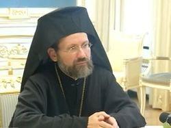 Константинополь пояснил: УПЦ КП не является канонической церковью