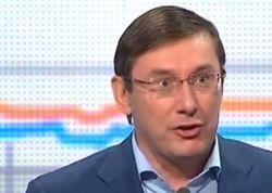 Луценко допускает увольнение Яремы, Авакова и Наливайченко