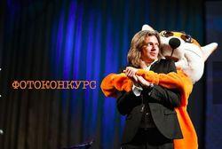 Сегодня в Одноклассники день звездных новостей
