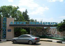 Террористы разрушают инфраструктуру Донбасса, понимая, что уйдут остуда