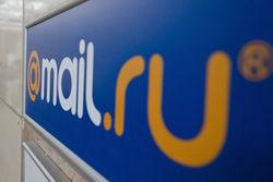 На Mail.Ru впервые появится платный контент