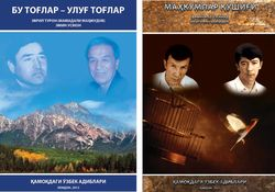 Книги заключенных в Узбекистане писателей изданы в Лондоне