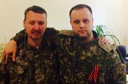 Расследование крушения Боинга – оттягивание решения проблемы востока Украины