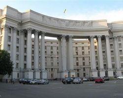 МИД Украины расценивает действия Госдумы как аннескию части Украины