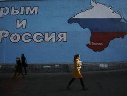 Исследование: украинский кризис – причина для дестабилизации российской экономики