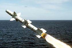 Северная Корея запустила три баллистические ракеты в акваторию Японского моря