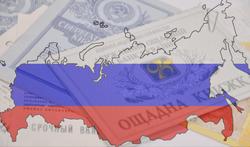 Вклады Сбербанка СССР