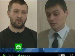 """Россия депортировала двух украинских рабочих, назвав их """"шпионами"""""""