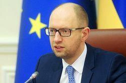 Украине нужно снизить зависимость от России – Яценюк