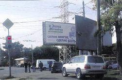 Выборы в Раду – что предлагают кандидаты украинцам?