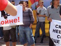 Акция луганчан под АП, проводимая Ефремовым, настоящий теракт – Филимоненко