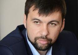 """Пушилин из Москвы прислал заявление об отставке с поста """"спикера ДНР"""""""