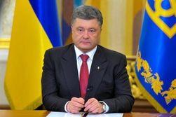 Президент Украины подписал закон о телерадиовещании