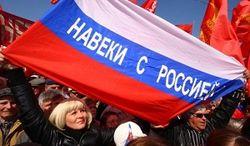 Пресловутая ОЭЗ в Крыму будет действовать 50 лет