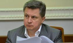В Италии заморожены активы сына бывшего премьера Украины