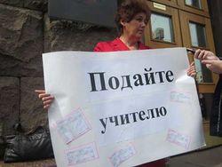 Больше половины учителей в РФ недовольны зарплатой