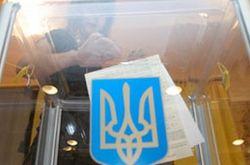 На выборах в Раду молодежь голосовала за «Народный фронт» и «Самопомощь»