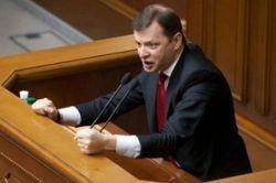 Ляшко не дал Мирошнику избираться в Нацсовет по теле- и радиовещанию