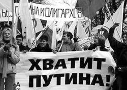 Обама: Америка не хочет войны, но вмешиваться в дела Украины не позволит