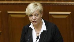 Гонтаревой не продали доллары в ближайшем к НБУ банке