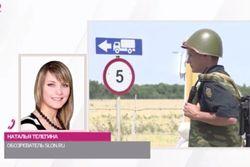 Обозреватель Slon.ru опровергла обстрел РФ из Украины