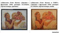 """""""Озодлик"""": возвращены картины из коллекции Гульнары Каримовой, украденные из госмузеев Узбекистана"""