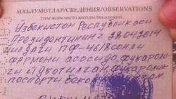 Жена лидера оппозиции Баходира Чориева больше не является гражданином Узбекистана ЯН