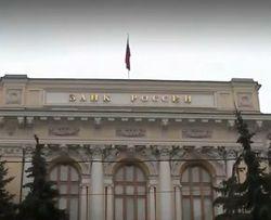 На мошенничество россиян толкает ментальность – Банк России