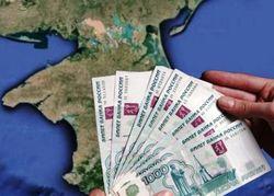 Бюджет Крыма наполняется из Москвы