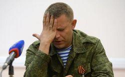 В ДНР передумали проводить повторный референдум об отделении от Украины
