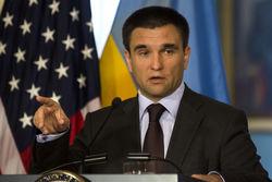 Климкин: Для Украины ЕС – залог безопасности