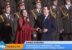 Алина Кабаева снова беременная?