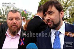 Донецк и Макеевка хотят назад в Украину, как автономии - СМИ