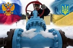 Как Украина смогла отказаться от российского газа – Bloomberg