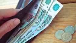 Во многих российских регионах для нет денег для повышения МРОТ
