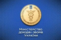 Миндоходов Украины