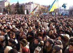 Народное вече в Тернополе