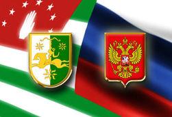 Власти Абхазии боятся, что новый договор с Россией возмутит людей