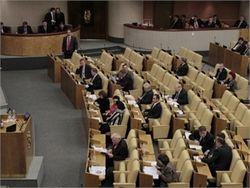 Госдума зарегистрировала законопроект о штрафах за пропаганду русофобии в РФ