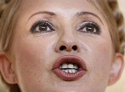 Тимошенко готова принять любое предложение миссии Европарламента