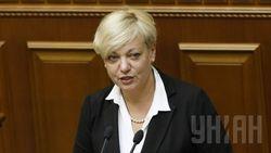 Гонтарева: ВВП Украины в 2014 году упадет на 8,3%