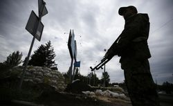 Реакция мира на убийство консула Литвы на Донбассе