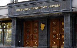 Украинские законы не позволяют судить Януковича, сбежавшего за границу – ГП