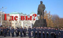 За что милиционеры Донецка в мае получили зарплату 1,6 млн. гривен?